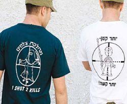 Tentara Israel pengecut